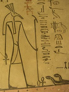 220px-Egypt.KV34.06